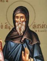 св. Анастасий Синайски