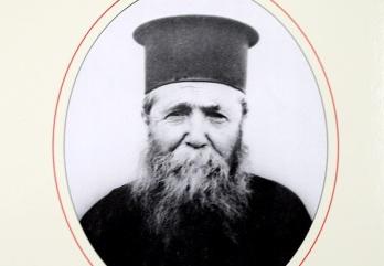 Старец Йероним Егински