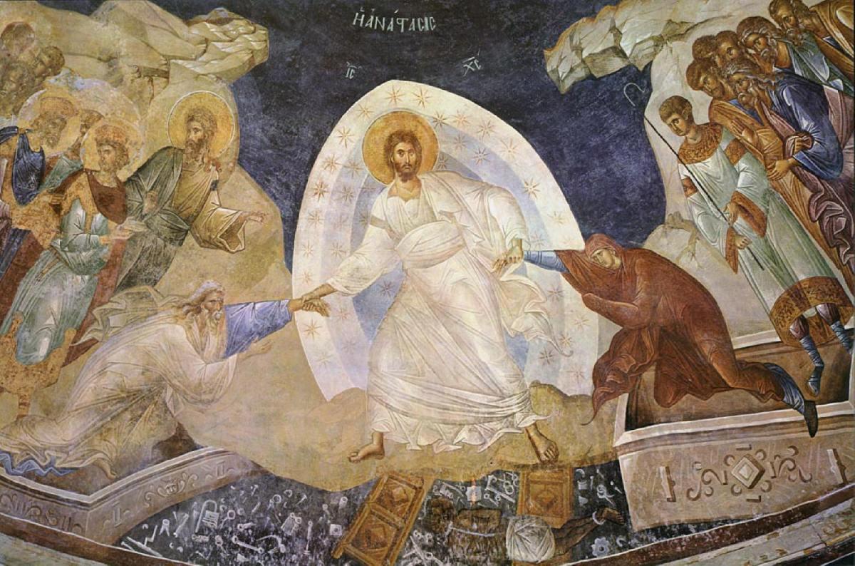 Безсмъртието в пространството на древногръцката философия и православната мисъл