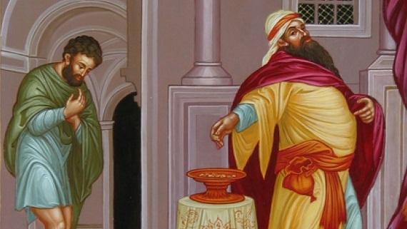 mitara i phariseq