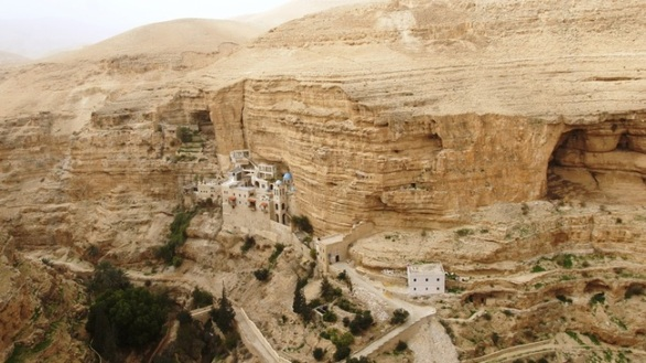 манастир свети георги