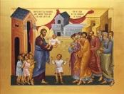 Христос и децата