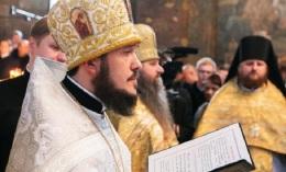 episkop-veniamin