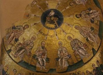 Петдесетница, мозайка от манастира св. Лука, Гърция