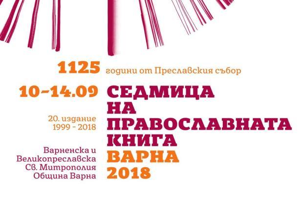 plakat-web2